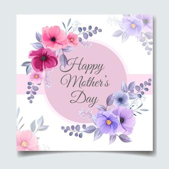 美しい花と葉で幸せな母の日グリーティングカードデザイン