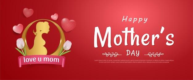 꽃과 함께 해피 어머니의 날 인사말 카드 디자인