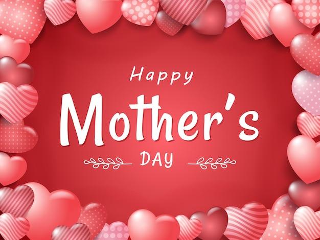 마음으로 해피 어머니의 날 인사말 카드 디자인