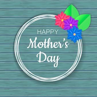 Счастливый дизайн поздравительной открытки дня матери с срезанными цветами бумаги. дизайн для флаера, открытки, приглашения.
