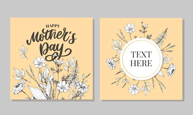 해피 어머니의 날 인사말 카드입니다. 해피 어머니의 날 글자. 수제 서예.