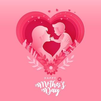 해피 어머니의 날. 종이 안에 엄마와 아기의 인사말 카드 그림 컷 핑크 하트 모양