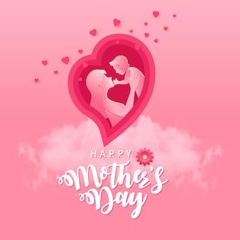 母の日おめでとう。母親と赤ちゃんの紙の中のグリーティングカードイラストカットピンクのハート