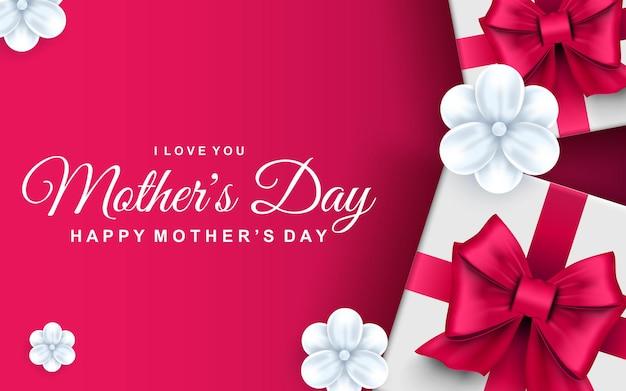 해피 어머니의 날 인사말 카드 또는 웹 배너 그림