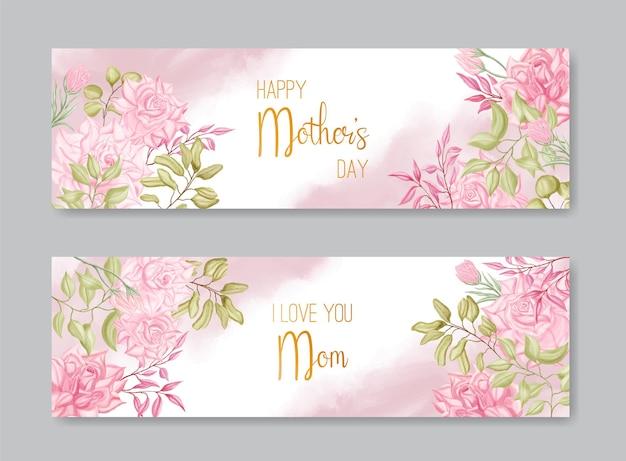Поздравительная открытка ко дню матери с красивыми цветами