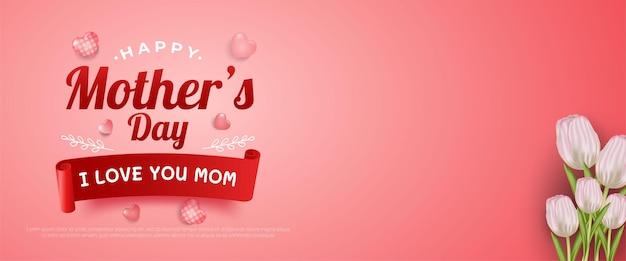 꽃과 하트 해피 어머니의 날 인사말 카드
