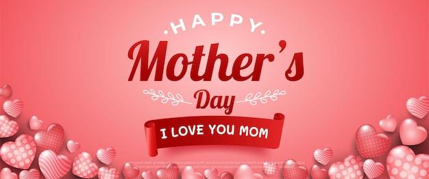 마음으로 해피 어머니의 날 인사말 카드