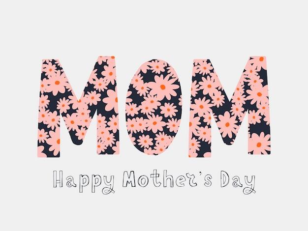 인쇄상의 디자인 및 꽃 요소와 해피 어머니의 날 인사말 카드.