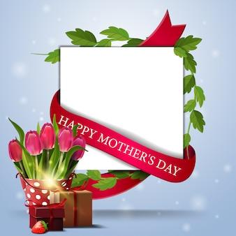 해피 어머니의 날 인사말 카드