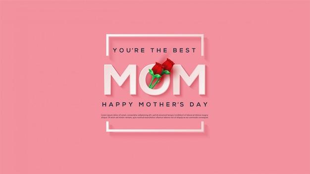 Счастливая иллюстрация дня матери