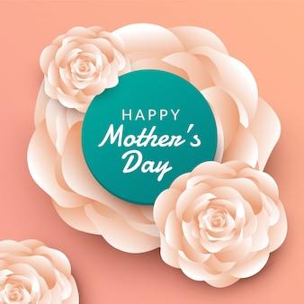 バラ、レタリング、紙カット、テクスチャ背景と幸せな母の日のレイアウト。図。