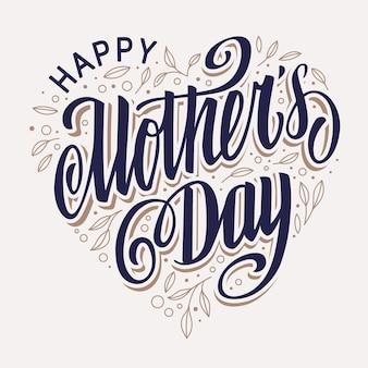 ハート型の幸せな母の日のレタリングは、ビンテージデザインの葉でいっぱい。ベクターアート。