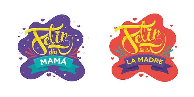 Happy mother's day lettering in spanish feliz da de la madre