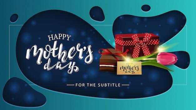 幸せな母の日、モダンなブルーの水平グリーティンググリーティングカード