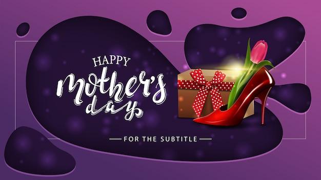 Happy mother's day, modern purple horizontal greeting postcard