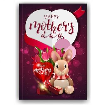 해피 어머니의 날, 현대 붉은 축하 엽서