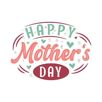 幸せな母の日、母の日ベクトルデザイン