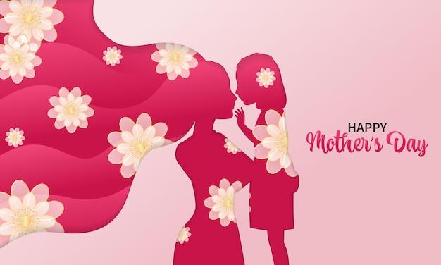 С днем матери празднование в стиле вырезки из бумаги