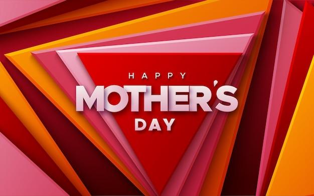 色とりどりの三角形の抽象的な背景に幸せな母の日のサイン