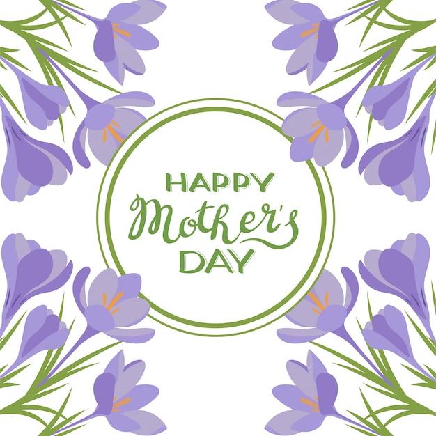 幸せな母親の日のテキストのタイポグラフィー、レタリング