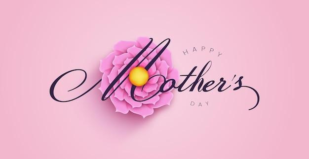花と緑の葉、書道のグリーティングカードと花の装飾と幸せな母の日のタイポグラフィデザイン