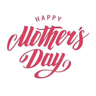 Счастливый день матери вектор надписи, изолированные на белом. векторная графика.