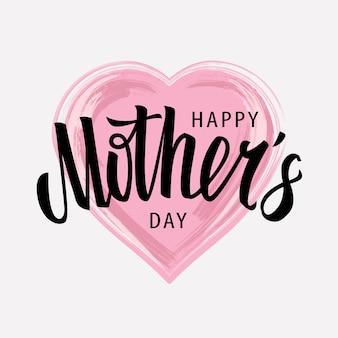 Счастливый день матери вектор надписи на форме сердца акварель. векторная графика.