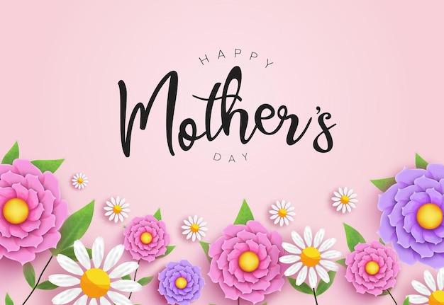 花とタイポグラフィ、書道グリーティングカードと花の装飾で幸せな母の日