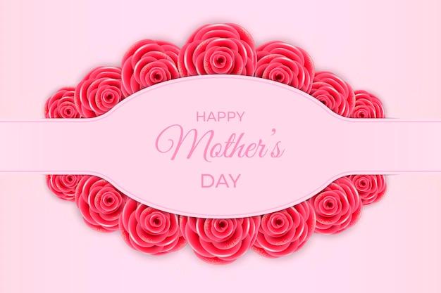С днем матери с цветами