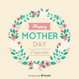 해피 어머니의 날