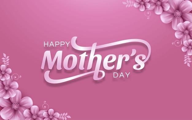 隅に花と幸せな母の日の背景