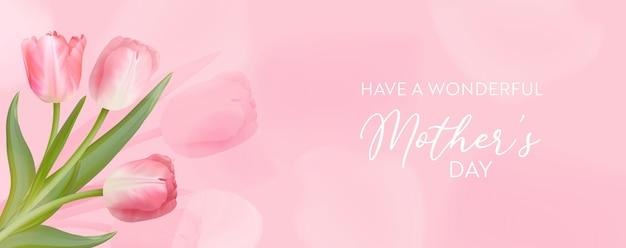 幸せな母の日バナーチューリップの花のデザイン
