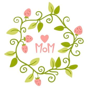 幸せな母の日カードイラスト