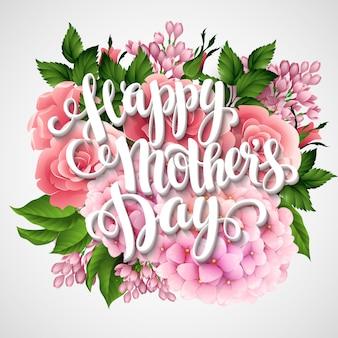 母の日おめでとう。美しい花のカード。