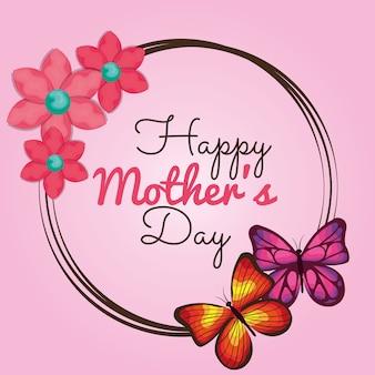 나비와 꽃 장식 해피 어머니의 날 카드