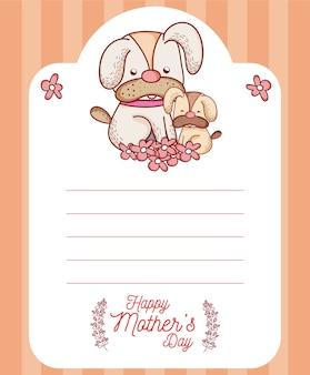 かわいい動物の漫画とハッピーマザーズの日カード