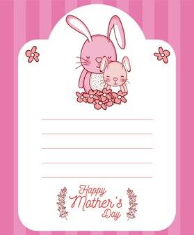 かわいいウサギの漫画とハッピーマザーズの日カード