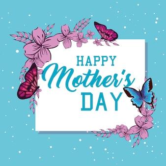花の装飾と幸せな母の日のカード