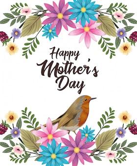 꽃과 새와 함께 행복 한 어머니 날 카드
