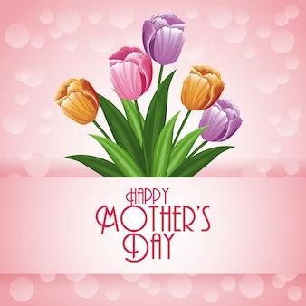 꽃과 거품 배경으로 해피 어머니의 날 카드