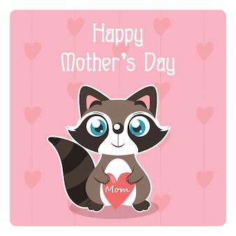 Счастливые матери день карты с белкой