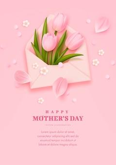 Открытка на день счастливой матери с тюльпанами