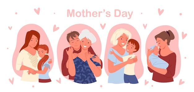 Концепция дня счастливой матери с милой семьей люди любят, заботятся и обнимают набор иллюстраций.