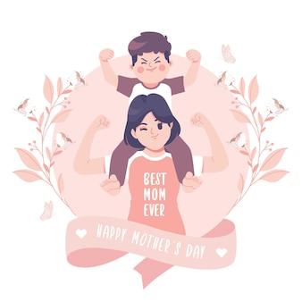 해피 어머니의 날 귀여운 그림