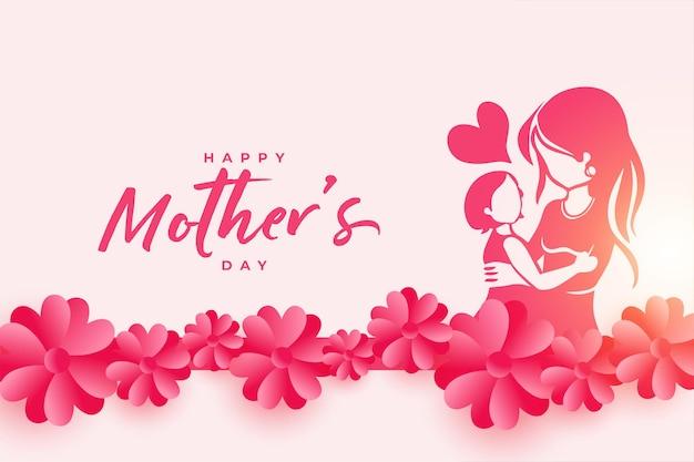 Плакат с днем матери с матерью и ребенком