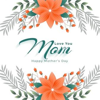 Счастливый день матери цветочный дизайн фона