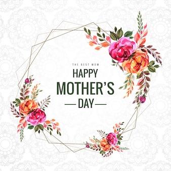 幸せな母の日花フレームカード背景