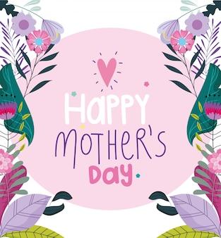 Happy mothers day, flowers ornamental decoration celebration badge