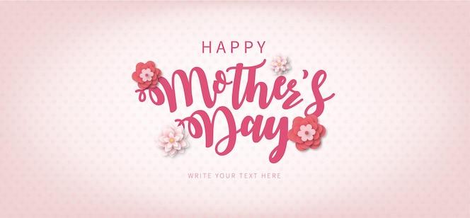 レタリングとペーパーカットの春の花と幸せな母の日フレーム