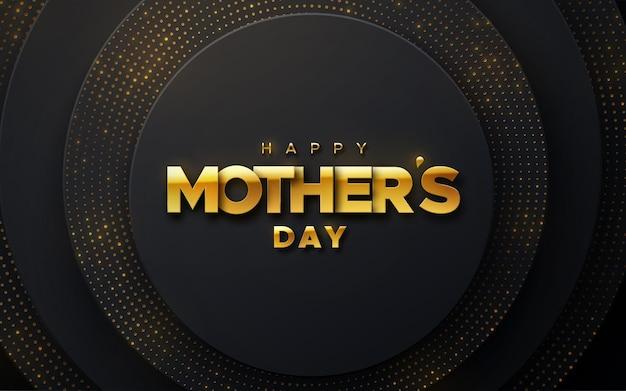 きらめくきらめきと抽象的な黒い形の背景に幸せな母の日の黄金のサイン